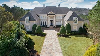 Alpharetta Single Family Home For Sale: 1045 Bedford Gardens Drive