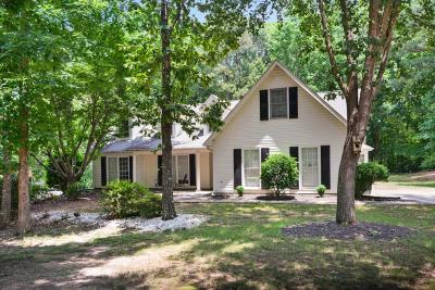 Newnan Single Family Home For Sale: 138 Brookstone Park