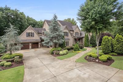 Milton Single Family Home For Sale: 2935 Manor Bridge Drive