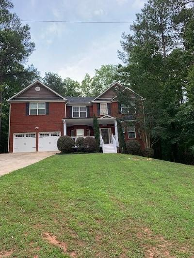 Villa Rica Single Family Home For Sale: 10078 Lakeview Parkway