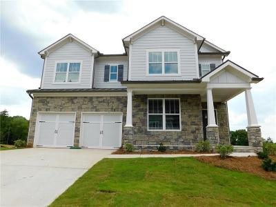 Mableton Single Family Home For Sale: 631 Denali Drive