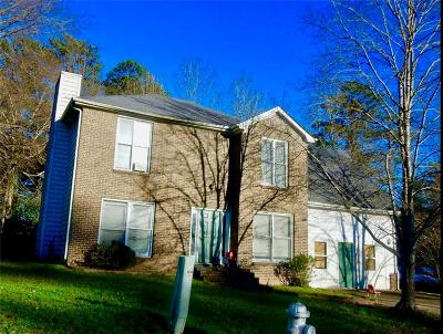Atlanta Single Family Home For Sale: 2006 Ben Hill Court SW