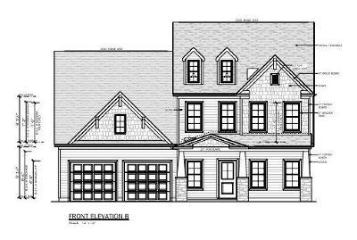 Dallas Single Family Home For Sale: 264 Celestial Ridge Drive