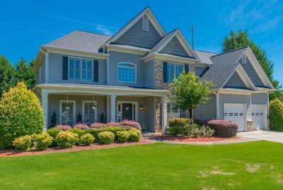 Suwanee Single Family Home For Sale: 8450 Sundial Court
