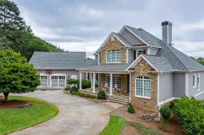 Cartersville Single Family Home For Sale: 22 Ridgewater Drive SE