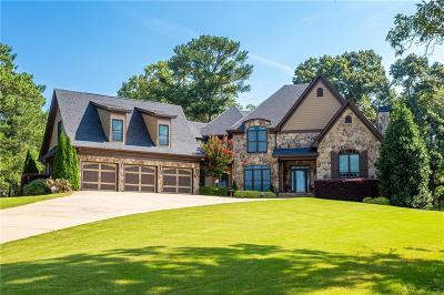 Henry County Single Family Home For Sale: 301 Noah Place