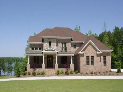 Loganville Single Family Home For Sale: 1205 Grande View