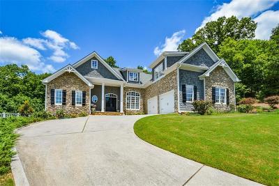Cartersville Single Family Home For Sale: 27 Aaron Lane NE