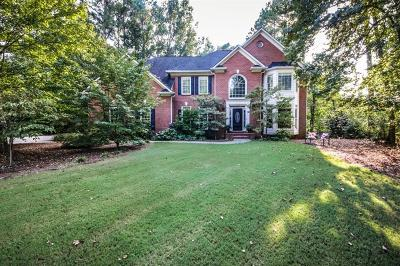 Kennesaw Single Family Home For Sale: 1667 Valor Ridge Drive NW
