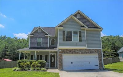Rockmart Single Family Home For Sale: 213 Arbor Drive