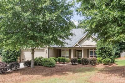 Winder Single Family Home For Sale: 205 Fisher Court