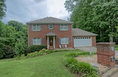 Kennesaw Single Family Home For Sale: 4285 Country Garden Walk NW