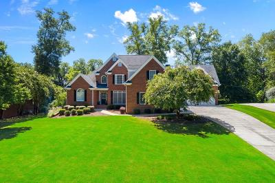 Cartersville Single Family Home For Sale: 20 Oxford Drive