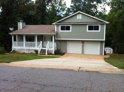 Forsyth County, Gwinnett County Single Family Home For Sale: 588 Dovie Place