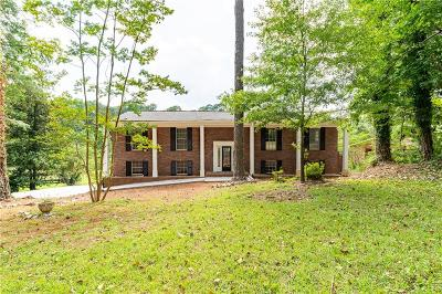 Atlanta Single Family Home For Sale: 1665 Loch Lomond Trail SW