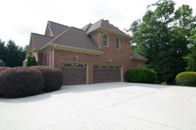 Grayson Single Family Home For Sale: 675 Chestnut Walk Place