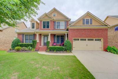 Flowery Branch Single Family Home For Sale: 6033 Stillwater Place