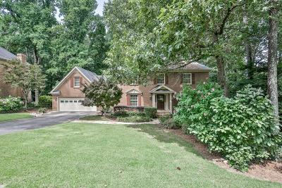Lilburn Single Family Home For Sale: 133 Jamestown Court SW