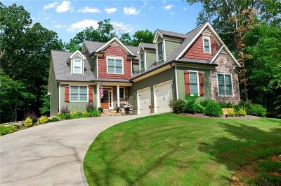 Cartersville Single Family Home For Sale: 58 Mission Hills Drive SW