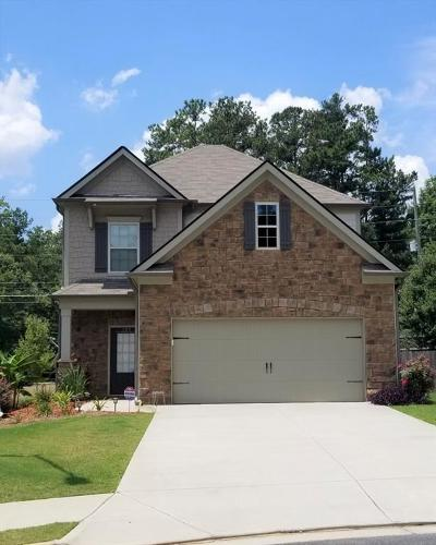 Acworth Single Family Home For Sale: 129 Freedom Drive