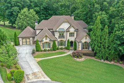 Dacula Single Family Home For Sale: 2048 Bakers Mill Road