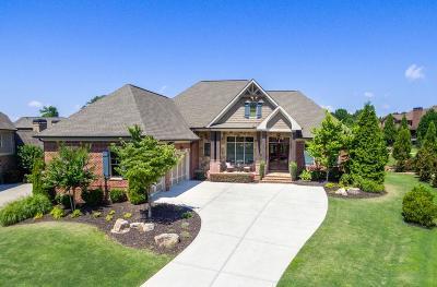 Buford Single Family Home For Sale: 124 Slate Drive