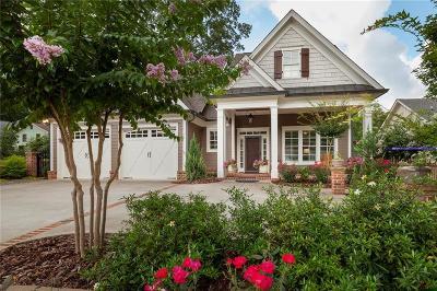 Smyrna Single Family Home For Sale: 1010 Powder Springs Street SE
