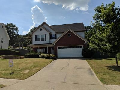 Hall County Rental For Rent: 5130 Daylily Drive