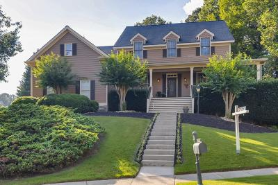 Powder Springs Single Family Home For Sale: 1450 Echo Mill Drive