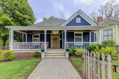 Single Family Home For Sale: 290 Georgia Avenue SE