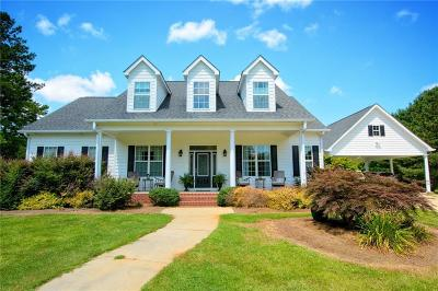 Carrollton Single Family Home For Sale: 185 Gold Dust Trail