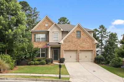 Single Family Home For Sale: 1805 Mirraview Drive NE