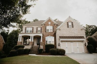 Mableton Single Family Home For Sale: 5030 Collins Lake Drive