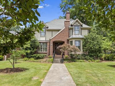 Atlanta Single Family Home For Sale: 2516 Alston Drive SE