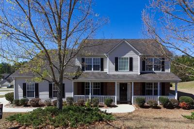 Grayson Single Family Home For Sale: 2289 Swan Lake Court