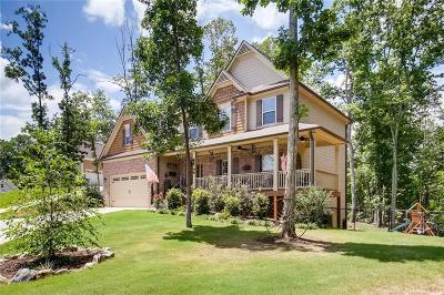 Cartersville Single Family Home For Sale: 40 Grand Georgian Court NE