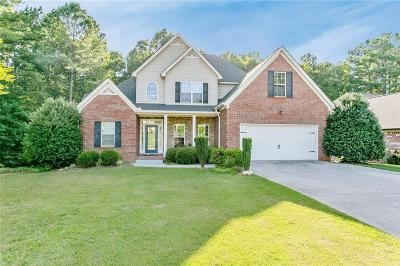 Bremen Single Family Home For Sale: 153 Meadow Creek Circle