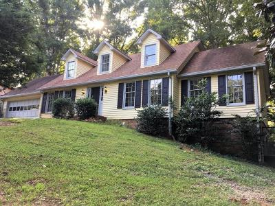 Snellville Single Family Home For Sale: 4252 King James Court