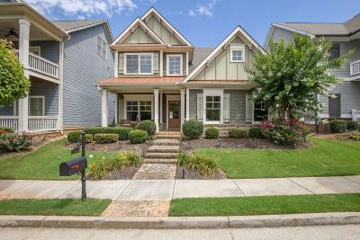 Atlanta Single Family Home For Sale: 1312 Dupont Commons Circle NW