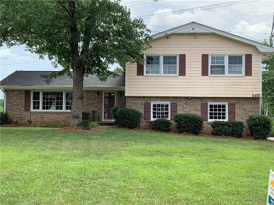 Dunwoody Single Family Home For Sale: 2493 Kingsland Drive
