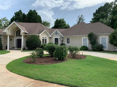 Johns Creek GA Single Family Home For Sale: $436,000