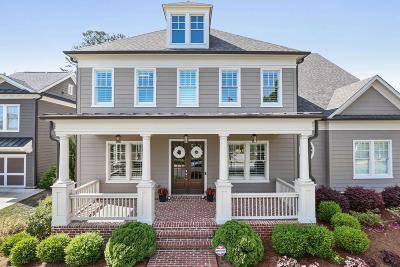 Alpharetta Single Family Home For Sale: 1265 Lee Street