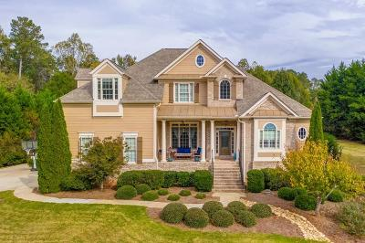 Acworth GA Single Family Home For Sale: $674,900