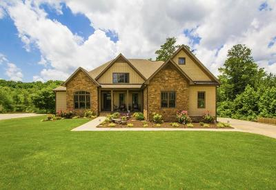 Powder Springs Single Family Home For Sale: 5025 China Berry Drive