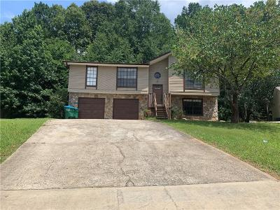 Duluth Single Family Home For Sale: 4031 Sugar Mill Drive
