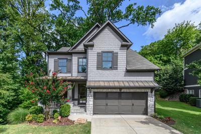 Atlanta Single Family Home For Sale: 2204 Collins Ridge Drive NW