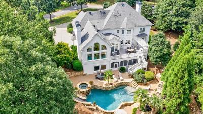 Duluth Single Family Home For Sale: 2638 Bonar Hall Path