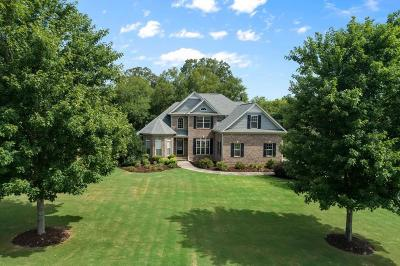 Adairsville Single Family Home For Sale: 345 Riverboat Drive SW