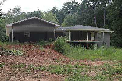 Carrollton Single Family Home For Sale: 218 Old Camp Church Road