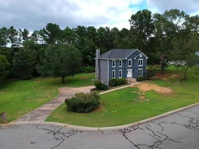 Cartersville Single Family Home For Sale: 18 High Point Drive SW